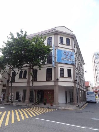 Asphodel Inn Singapore : Asphodel Inn