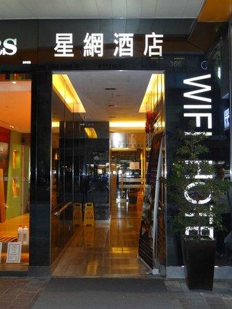 Wifi Hotel: Hotel Entrance