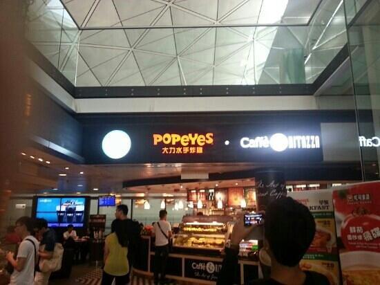 Popeyes Louisiana Kitchen Logo popeyes chicken & biscuits logo - picture of popeyes louisiana