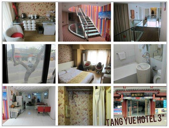 Tang Yue Hotel: отель- со всех сторон