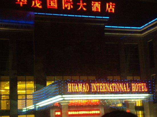 Huangshan Huamao Intl Hotel: at night