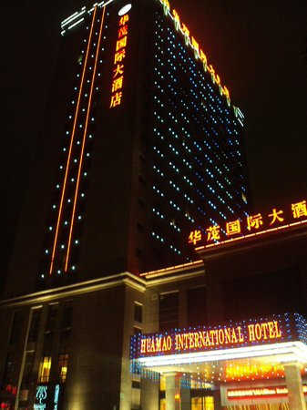Huangshan Huamao Intl Hotel: view of the hotel at night