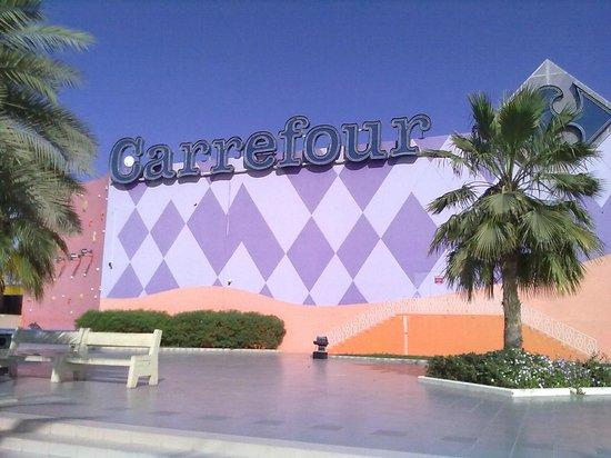 Centre commercial Manar : carrefour @ manar mall