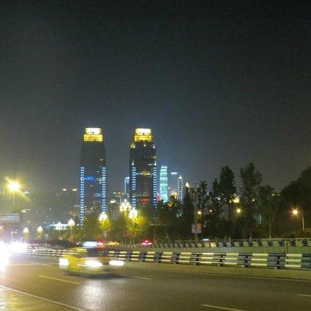 Radisson Blu Plaza Chongqing: The Radisson Blu Chongqing
