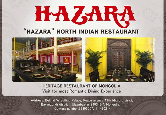 Hazara Image