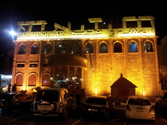 Al Meshwar Restaurant: Great building and good food