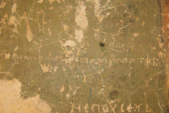 Saviour Church on Nereditsa: Grafitti 3