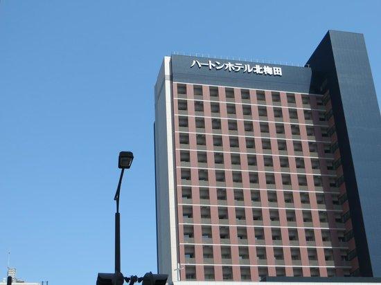 Hearton Hotel Kitaumeda: Hearton Kitaumeda