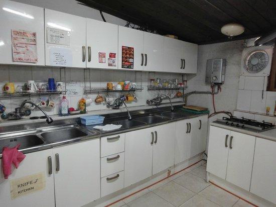 Sa Rang Chae Guesthouse: La cuisine