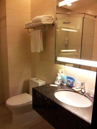 City Inn Zhuhai Gongbei: Bathroom