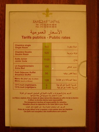 Zahrat al Jabal: The prices for the rooms - posted in the rooms