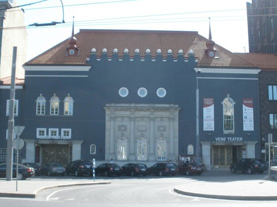 ‪Vene Theater‬
