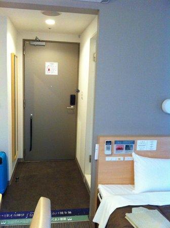 Super Hotel Tokyo Otsuka: 部屋