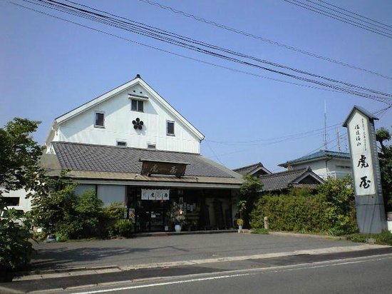 Torayahonpo: 虎屋本舗