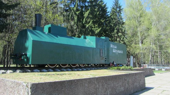 Murom Armored Train