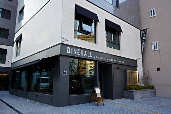 Hotel ShinShin: DINEHALL 1