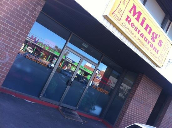 Ming's: convenient Asian lunch!