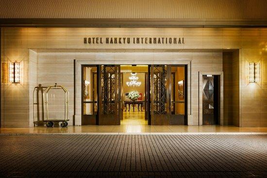 Hotel Hankyu International: Entrance