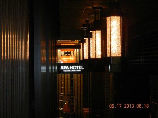 APA Hotel Asakusa Kuramae: entrance