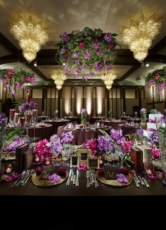 Hotel Hankyu International: Banquet hall SHION