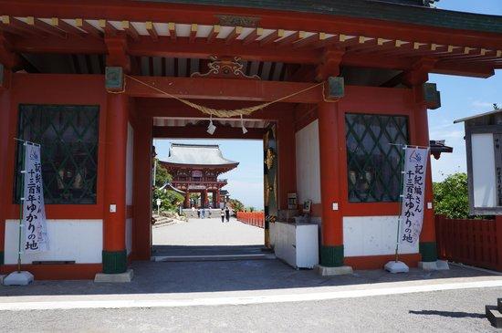 Udo Shrine: 山門
