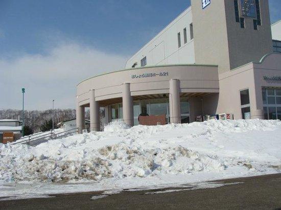 Michi-no-Eki Ashoro Ginga Hall 21: 立派な建物です