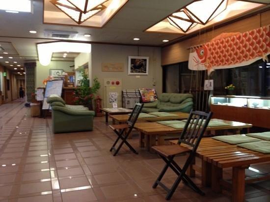 Kawayu Onsen Fujiya: フロント