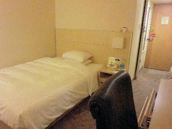 RIHGA Royal Hotel Osaka: ウエストウィング シングルルーム