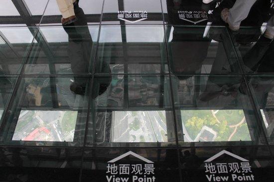 100 Floors World Tour Level 3