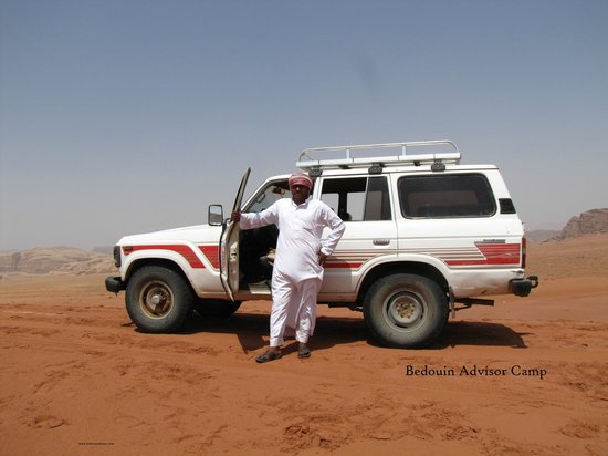 Wadi Rum Discovery : Mohammed1