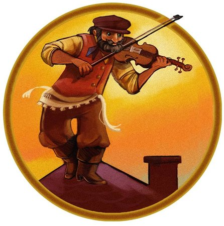 Playmill Theatre: Fiddler on the Roof