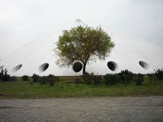 Парк Ибирапуэры: A Oca