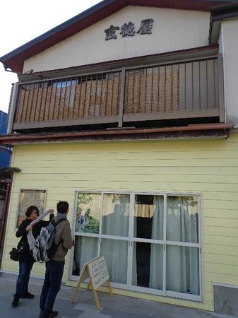 Kamakura Central Guest House: front view
