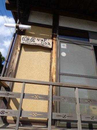 Kamakura Guesthouse: front door