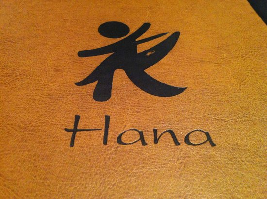Hana Japanese Restaurant: Liked the look of the cover of the menu
