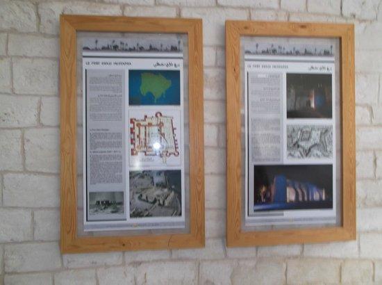 Fort Ghazi Mustapha: Information on Fort