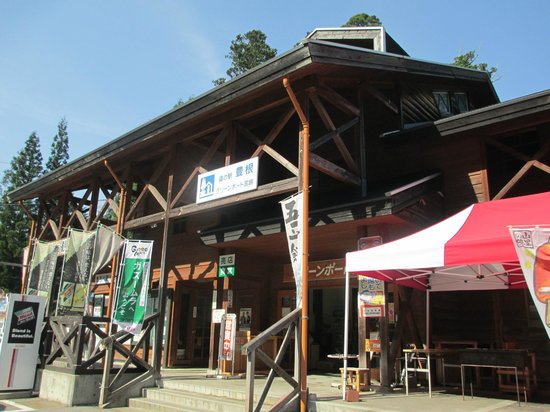 Roadside Station Toyone Green Port Miyajima