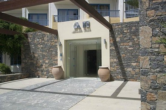 Beach Club Aphrodite: Main Entrance