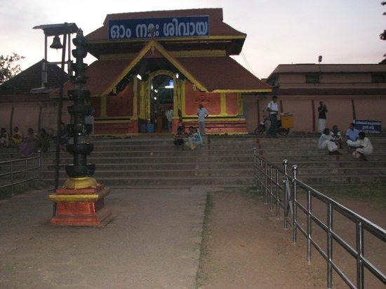 Kumarakom, Indien: ettumanoor mahadeva temple