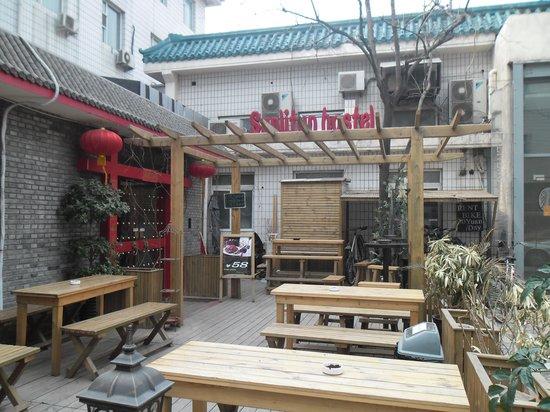 Sanlitun Huatong International Youth Hostel: 따뜻한 햇살 받으며 차한잔 하기에 딱 좋은 이 곳