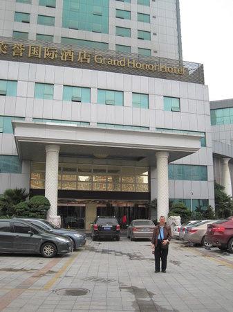Grand Honor Hotel 5* (Цзиньцзян) - отзывы, фото и ...