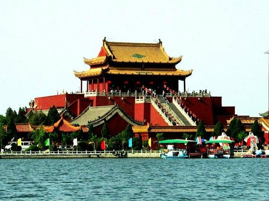 Dragon Pavilion Park (Long Ting)