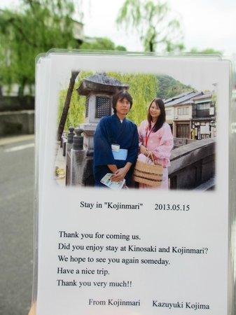 Kinosaki Onsen Kojinmari: ของที่ระลึก จากที่พัก