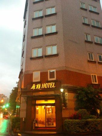 Hara Zuru Hotel: 少々古さは感じます