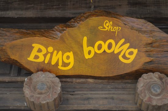 Bingboong cloth shop