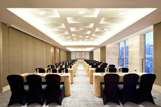 Sheraton Shanghai Hongkou Hotel: Meeting Room