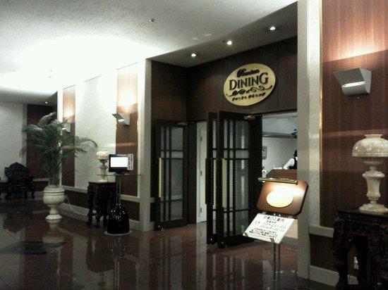 Jozankei View Hotel: プレミアムダイニングの入り口。