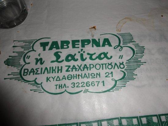 Taverna Saita: saitas sign