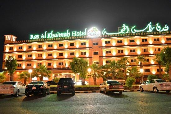 라스 알카이마 호텔