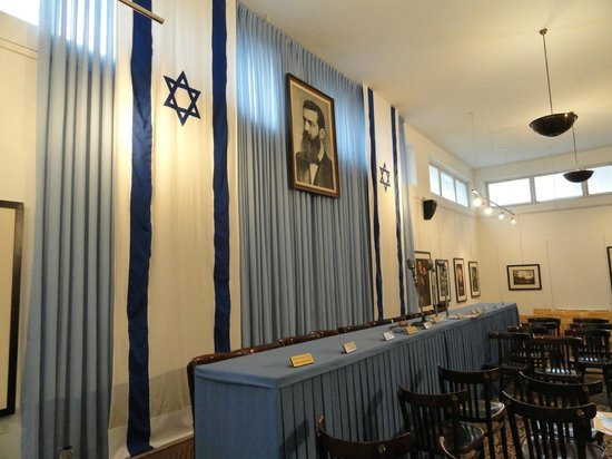 Independence Hall Museum in the Shalom Mayer Tower